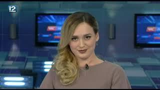 Омск: Час новостей от 15 ноября 2018 года (17:00). Новости