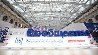 Югорчане презентуют свои социальные проекты в Москве