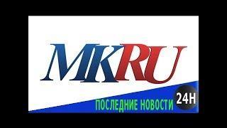 Лондон раскрыл доказательства вины россии в отравлении скрипаля - политика - мк