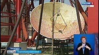 """""""Вести. Ставропольский край"""" 12.07.2018"""