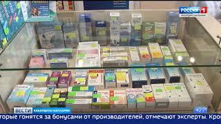 Аптечных организаций в России может стать существенно меньше ...