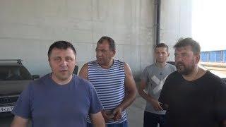 ⚡️Руководство ГБУ «Автомобильные дороги» Москвы нервничает.Водители голодают / LIVE 27.08.18