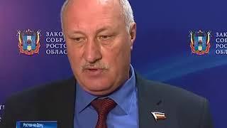 Донские депутаты обсудили состояние автомобильных пассажирских перевозок в области