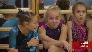 Чемпионат Мордовии по спортивной гимнастике
