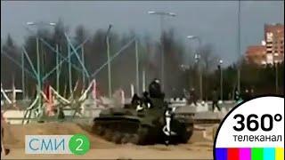 Житель Петербурга попал под танк - СМИ2