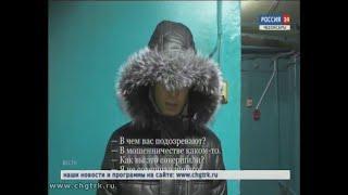 Сообщив реквизиты карты, житель Чебоксар попался на удочку интернет-мошенника из Челябинской области