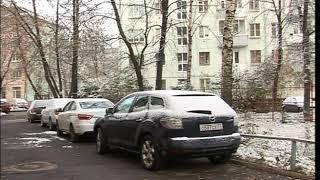По прогнозам синоптиков в выходные ярославцев ожидает дождь и мокрый снег