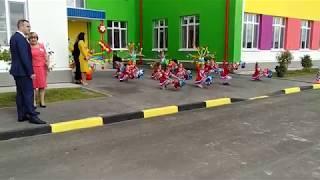 Открытие детского сада в Тюмени