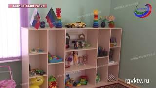 Сразу несколько сел Каякетского района решили проблему нехватки мест в детсадах
