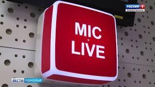 Смотрите программу «Открытая среда» сегодня вечером на канале «Россия 24»