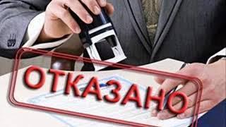 Право собственности - 27.08.18 Основания для возврата документов без рассмотрения
