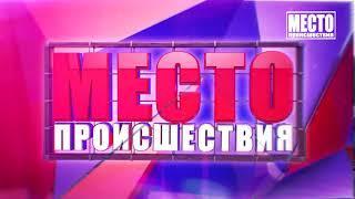 Видеорегистратор  Внезапный рывок Советский тракт