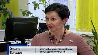 Эксклюзивное интервью депутата Государственной Думы Оксаны Бондарь