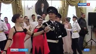 В зале Благородного собрания Нац музея Карелии состоялся первый кадетский бал
