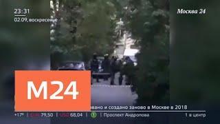 Стрельба произошла в жилом доме в Санкт-Петербурге - Москва 24