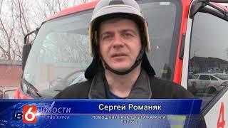 Новости ТВ 6 Курск 28 03 2018