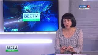 """Вести. Брянск. Экономика"" (эфир 14.07.2018)"
