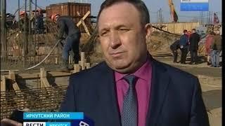 В Хомутово залили фундамент для новой школы