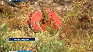 Останки погибших при крушении вертолёта доставлены в Красноярск