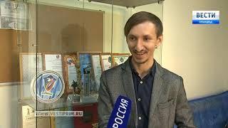 Во Владивостоке молодежь учат снимать кино