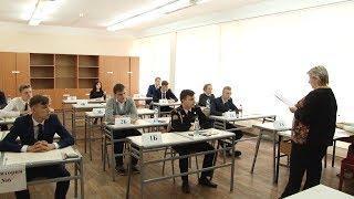 В Саранске обсудили проведение государственной итоговой аттестации 2018 г.