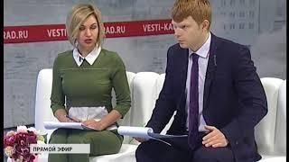Добро утро, Калининград (03.04.18)
