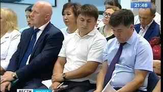 Первый пятилетний план развития Иркутской области примут до 1 декабря 2018 года