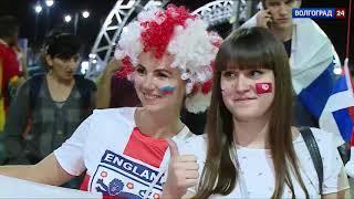 Атмосфера праздника в Волгограде после матча Тунис-Англия
