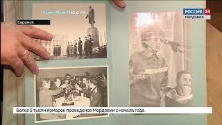 100 лет ВЛКСМ Иван Капитонов поделился воспоминаниями с программой «Вести»