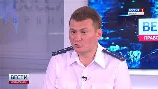 """Вести. Брянск. Правопорядок"" (эфир 18.08.2018)"