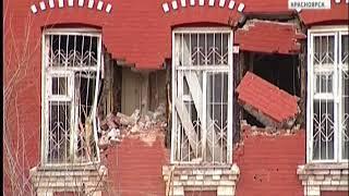 В Красноярске повредили стены железнодорожного училища имени Императора Николая II