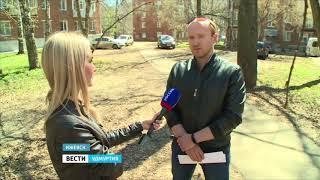 В Ижевске десятки жителей стали жертвами туристической мошенницы