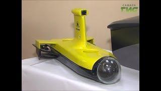 Учёные самарского политеха разработали подводного робота