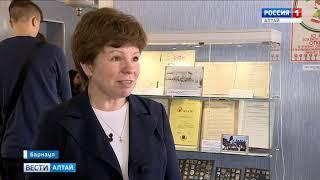 В краевом архиве открылась выставка «Алтай спортивный»