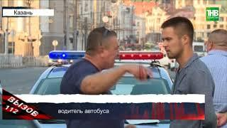 """В Казани """"десятка"""" врезалась в автобус"""