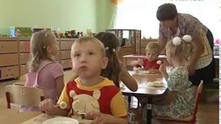 В регионе появятся 8 дошкольных учреждений на 2270 мест
