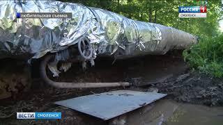 В Смоленске бил фонтан… из трубы