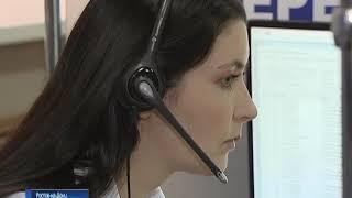 """Система """"Безопасный город"""" заработает по всей Ростовской области к 2020 году"""