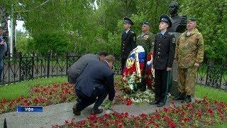 В Уфе почтили память легендарного летчика Мусы Гареева