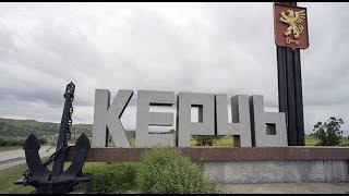 Владимир Владимиров: Ставрополье готово оказать помощь Керчи