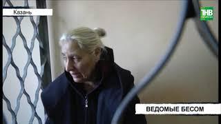 Задержаны по подозрению в кражах у пенсионеров | ТНВ