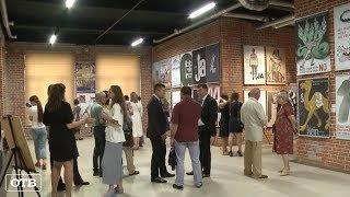 Глас народа: в Екатеринбурге открылась выставка швейцарского плаката