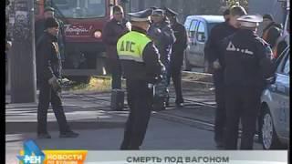 Первоклассик погиб под колёсами трамвая в Иркутске