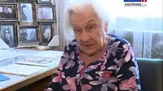 Проект ГТРК «Кострома» «Я помню войну»: Валентина Щеглова