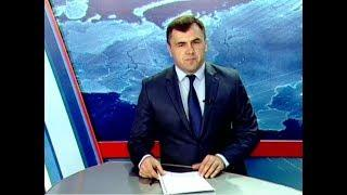 Вести Адыгея - 28.09.2018