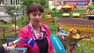Архангельскому Специализированному дому ребёнка подарили автомобиль