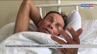 """""""Россия 24. Карелия"""". """"Дежурная часть"""". 31.07.2018"""
