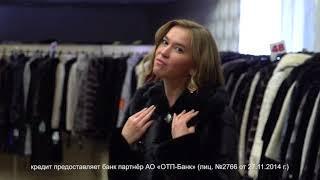 Барнаульцев приглашают на ярмарку верхней одежды