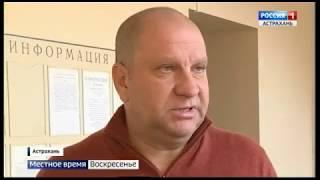 В Астрахани жители микрорайона АЦКК не могут добраться до центра города