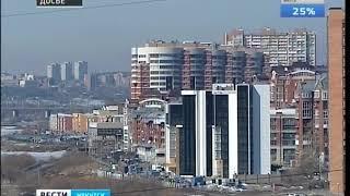 Иркутская область — в аутсайдерах экологического рейтинга регионов России